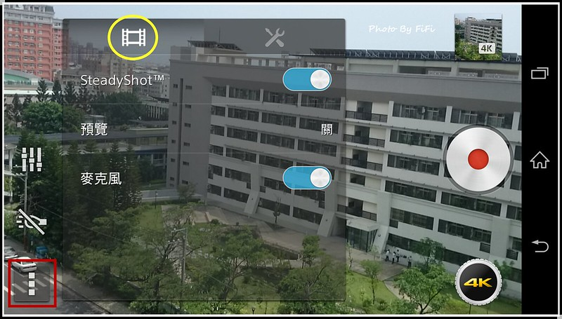 Screenshot_2014-04-08-12-57-40