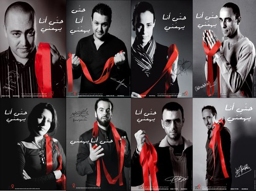 "Tunisian celebrities in an ad campaign stating ""SIDA Matters to Me Too"""