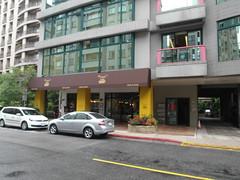 大直親子餐廳 Moooon Spring Cafe & Play