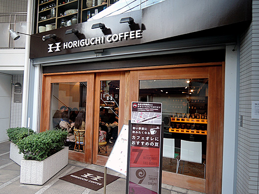 horiguchi_5