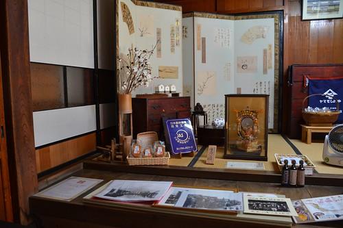 岡茂一郎商店