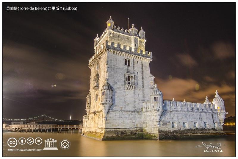 貝倫塔(Torre de Belém)@里斯本(Lisboa)