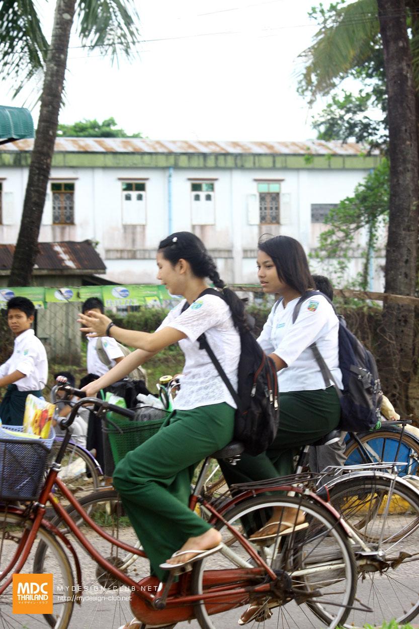 MDC-Myanmar-043