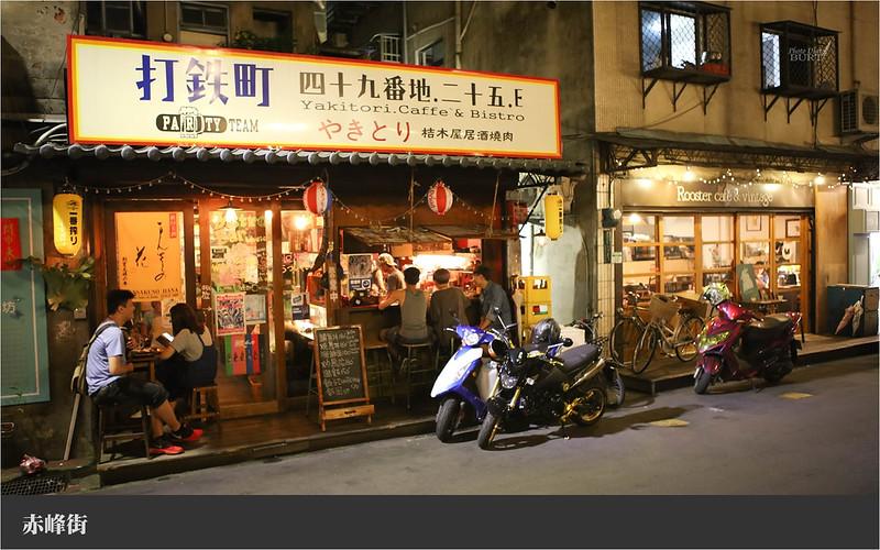 赤峰街13