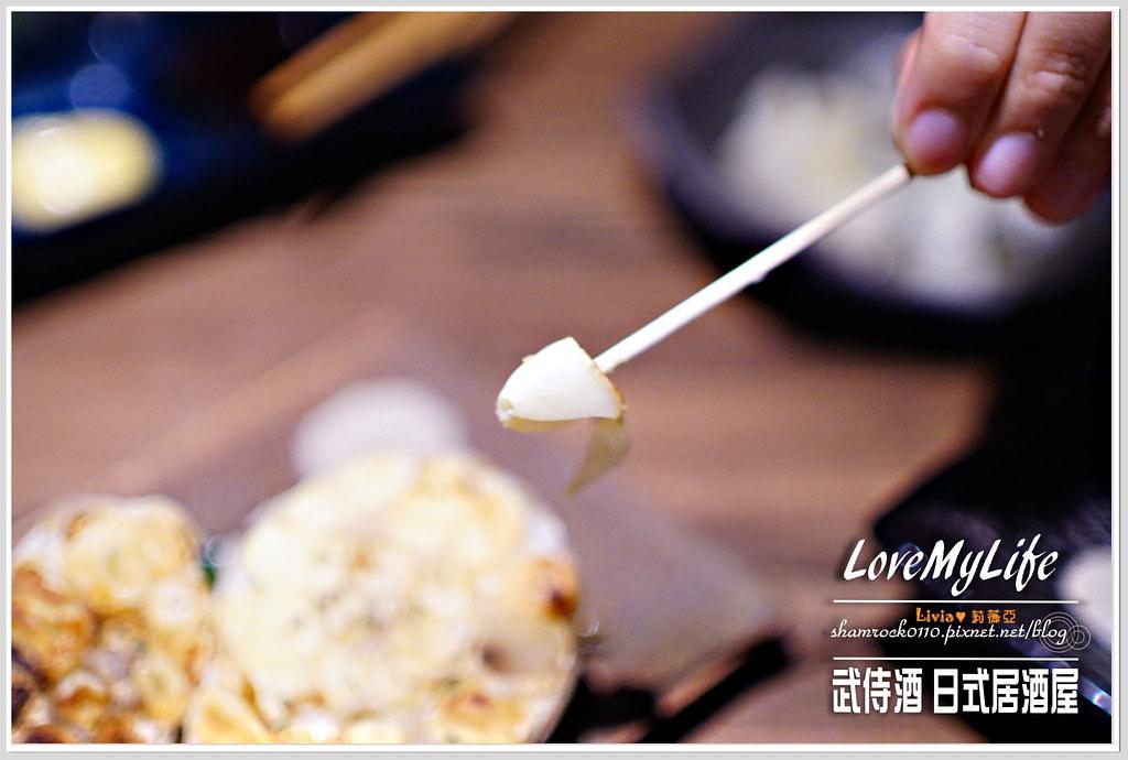 武侍酒 日式居酒屋 - 45