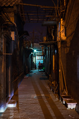 Alleyway in Beijing