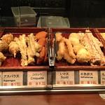 tempura options