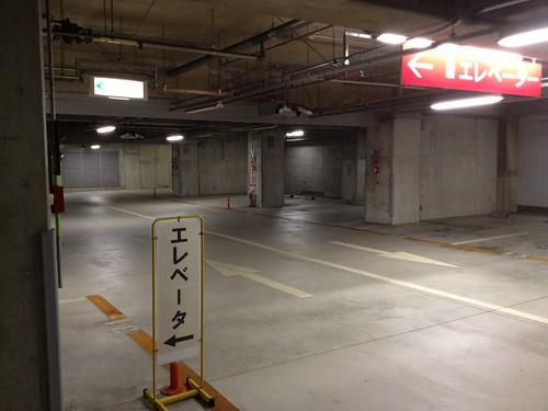 かるぽーと地下駐車場 by haruhiko_iyota