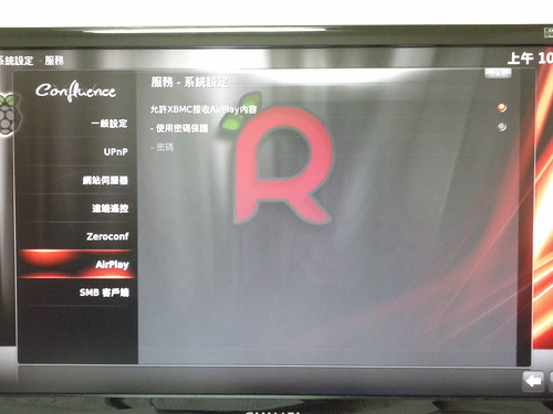 Raspbmc-Pi AirPlay Enable