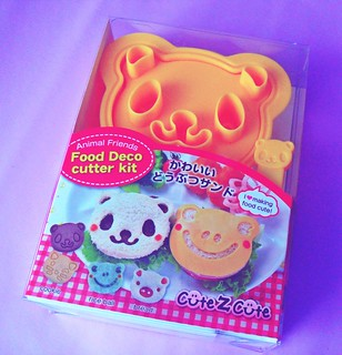 CuteZcute Sandwich Cutter and Pastry Stamp Kit
