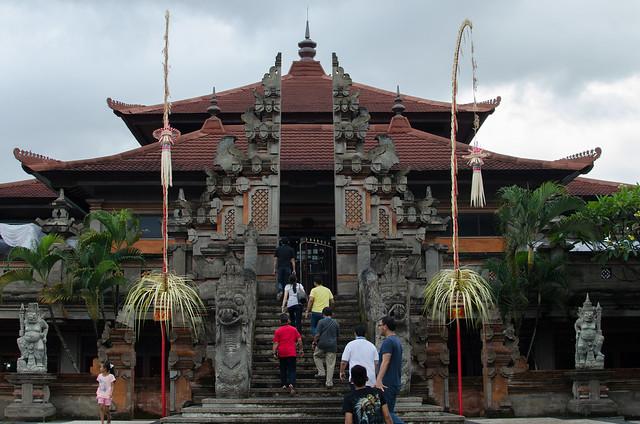 Bali Art Centre