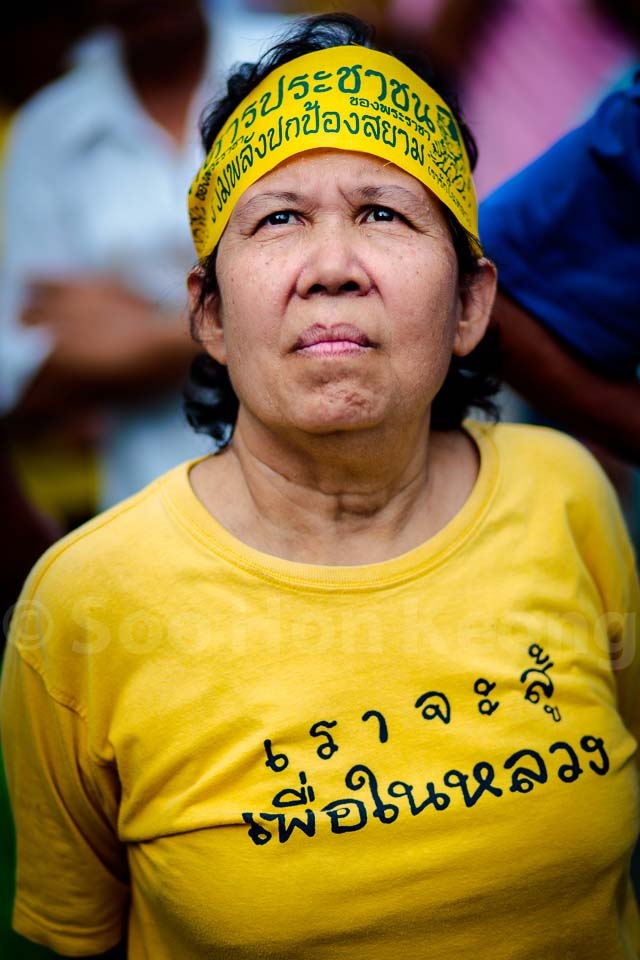 People's Army Against Thaksin Regime Rally @ Bangkok, Thailand