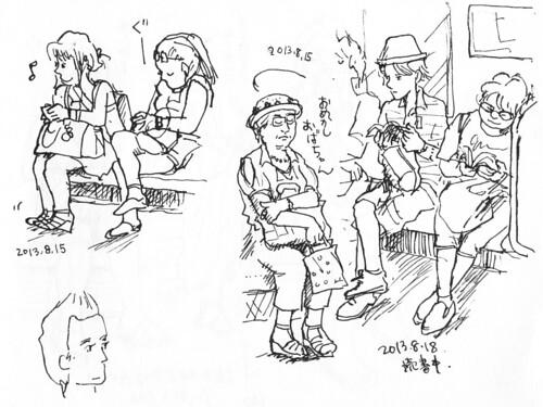 電車内スケッチ 2013年8月