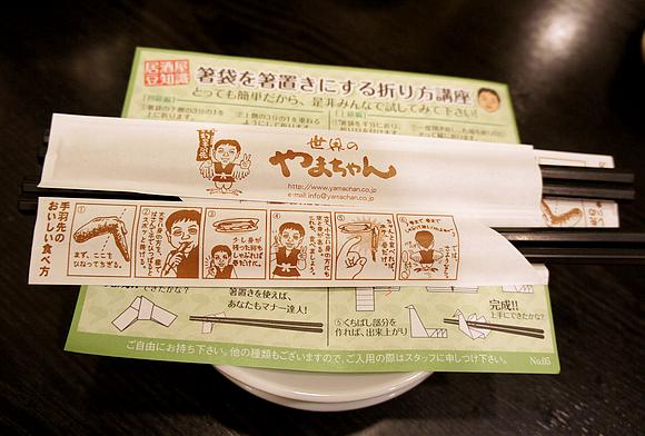 日本名古屋下午茶03