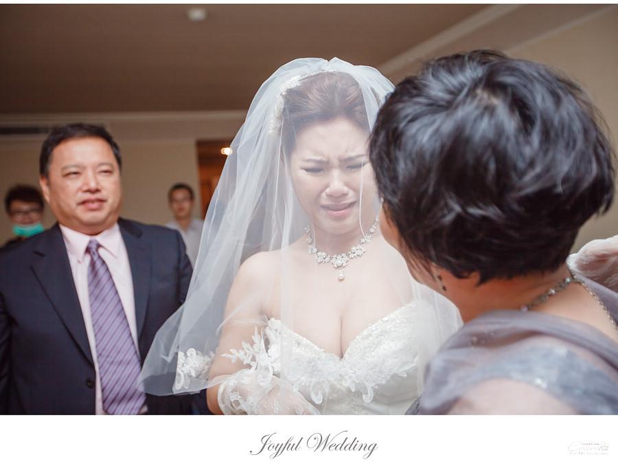 士傑&瑋凌 婚禮記錄_00050