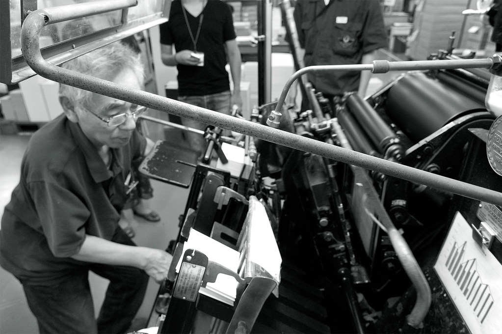 工場見学ツアー|ハグルマ封筒