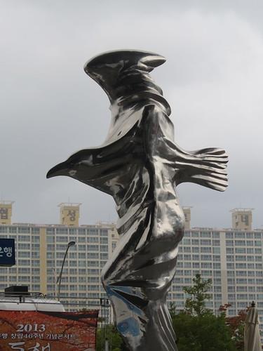Busan Seagull