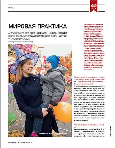 Секс знакомства без регистрации в Ахтубинск - найти интим
