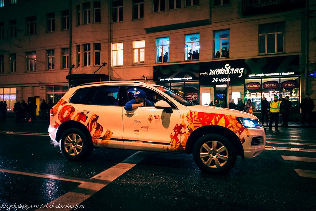 Volkswagen Touareg Sochi 2014