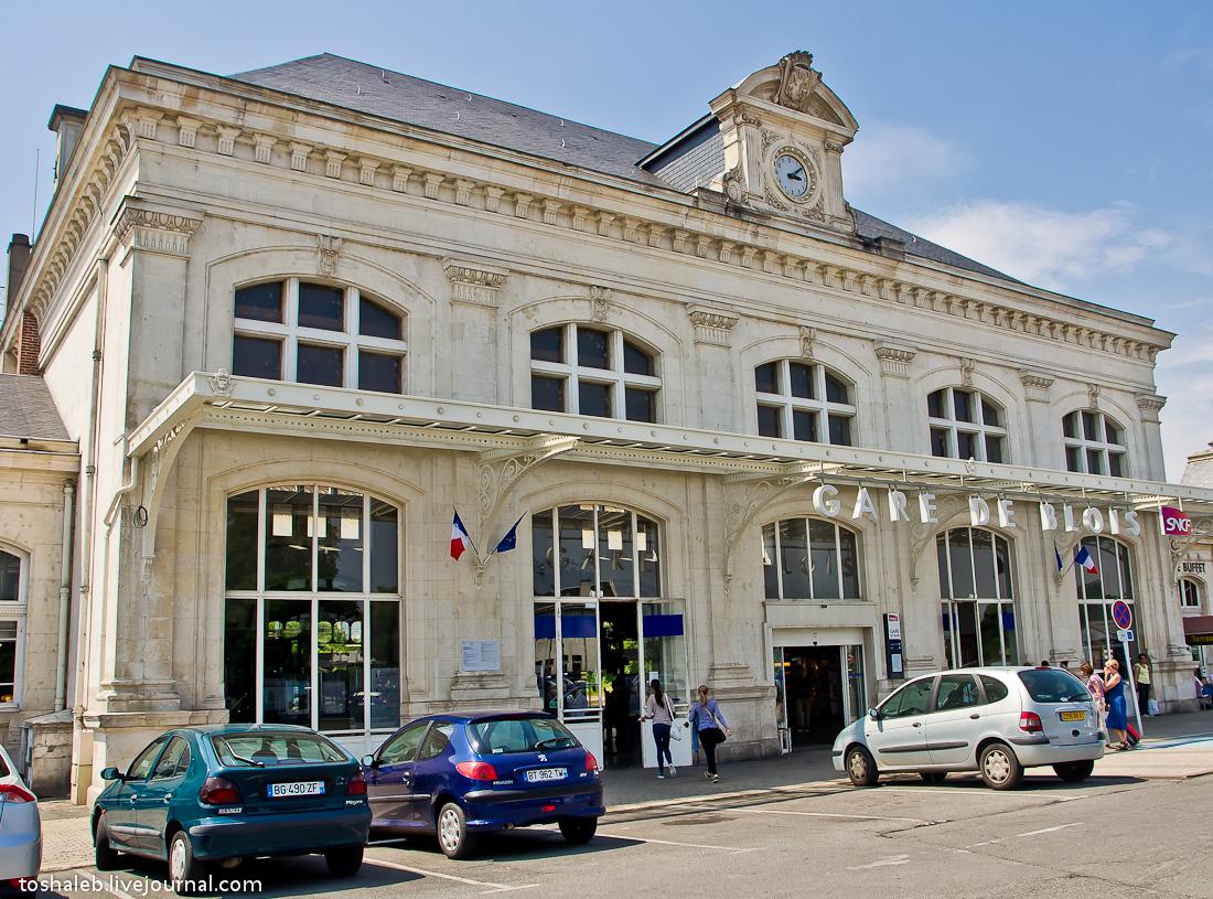 Blois-20