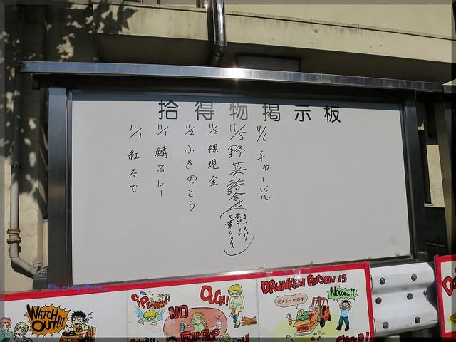 Photo:2013-11-08_築地記録帳_場内:禄明軒 場内のリーズナブルな洋食の店。いつぶりだろ?(笑-04 By:logtaka