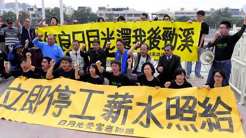 多個團體日前在援中港圳取水口抗議日月光污染(圖片來源:地球公民基金會)。