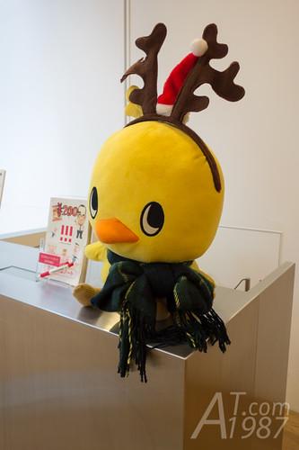 Hiyoko-chan at CUPNOODLES Museum
