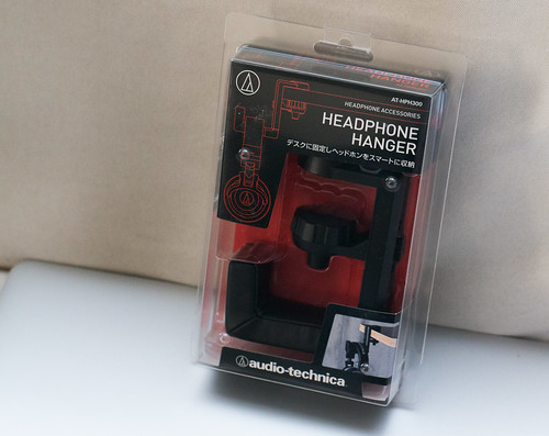 headphone_hanger_02