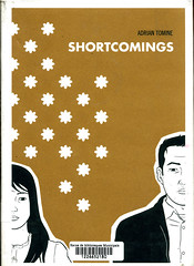 Adrian Tomine, Shortcomings
