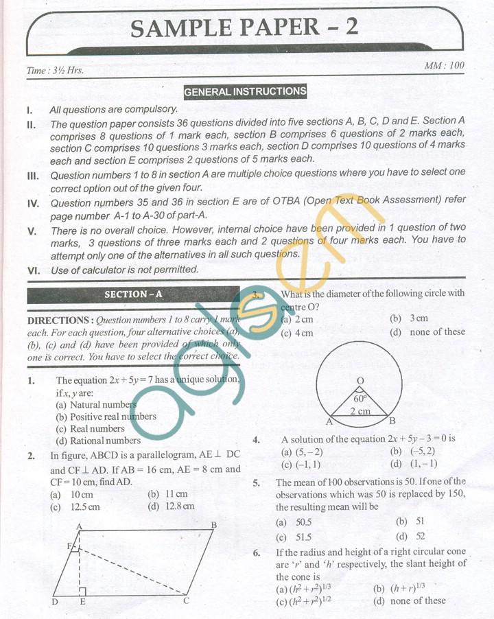 Cbse english paper class 9 sa1