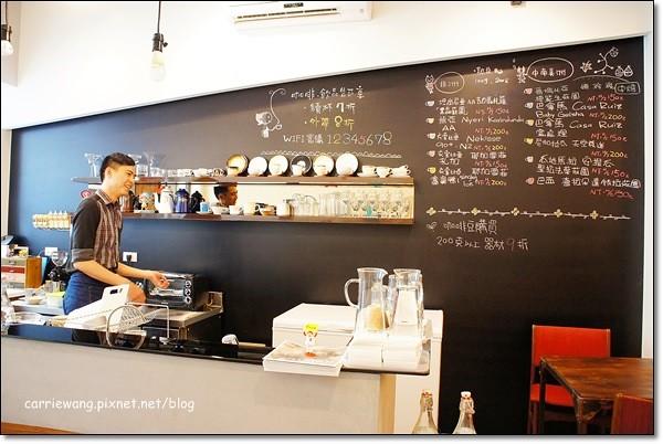 Soon Cafe (22)