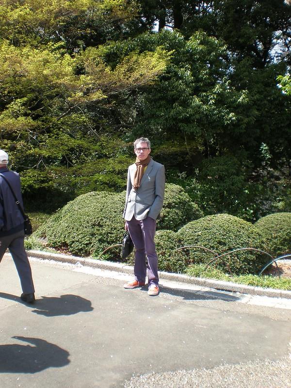 Pooch at Shinjuku Gyoen Park