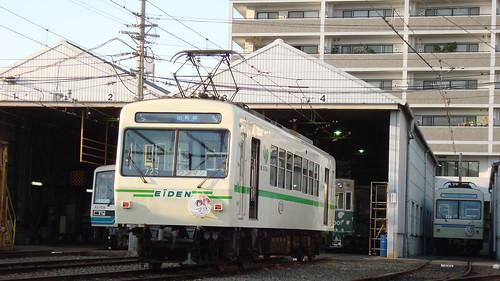 2014/05 叡山電車 ご注文はうさぎですか? ヘッドマーク車両 #09