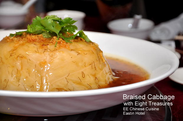 EE Chinese Cuisine Eastin Hotel 9