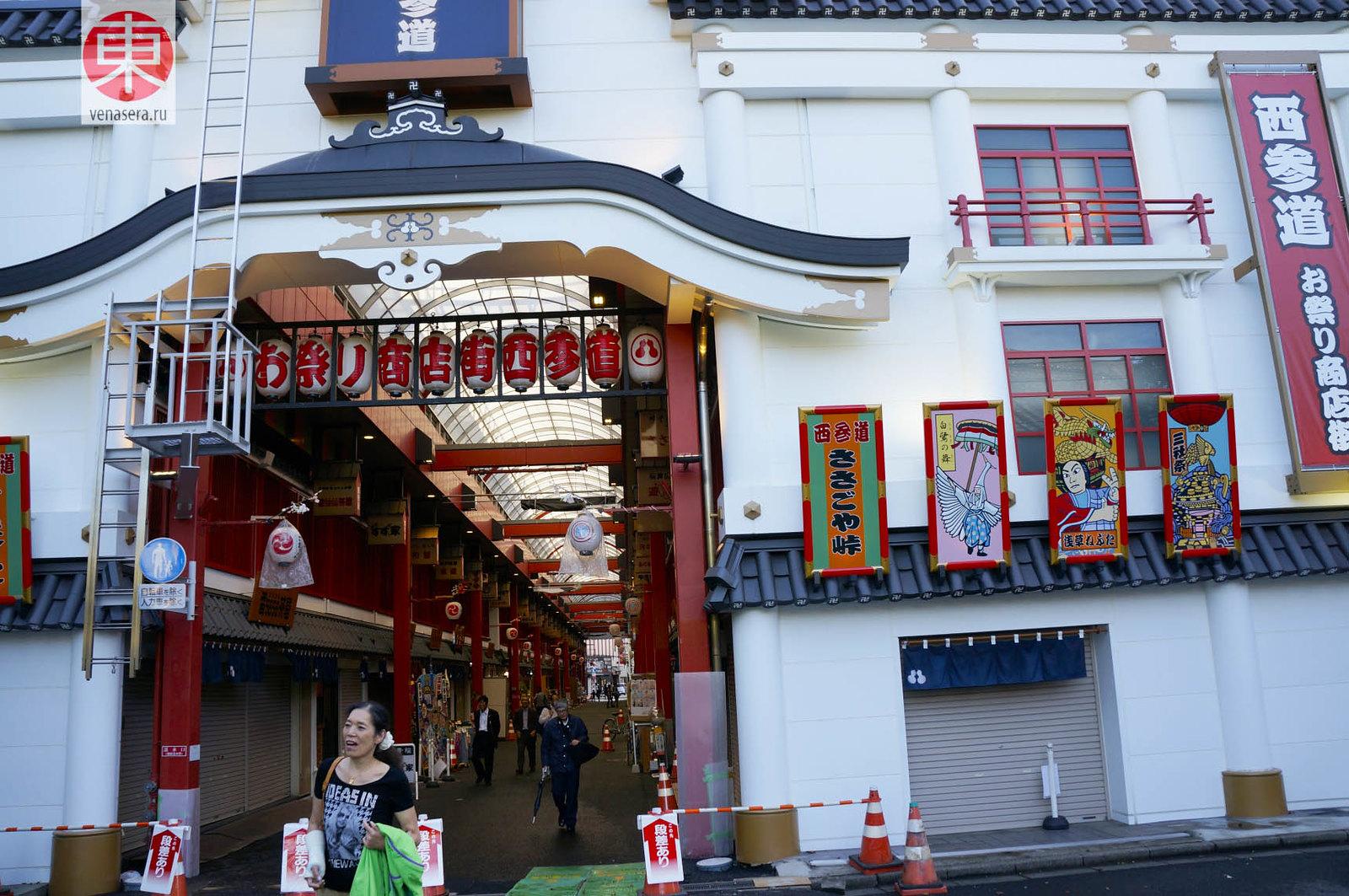 Сувенирные лавки, Район Асакуса, Токио.