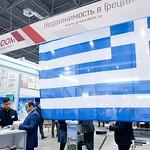 Выставка недвижимости ReEstate EXPO г.Новосибирск, февраль 2015 г.