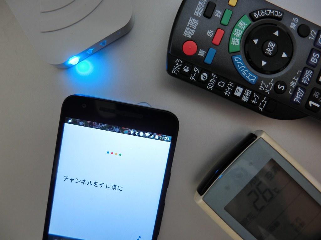 OK Google Voice Command for IRKit