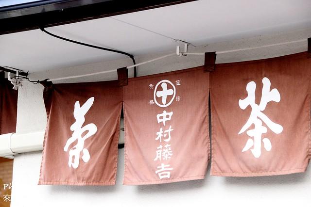 京都旅遊景點-宇治060
