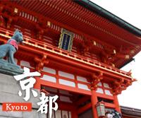 日本旅遊 京都