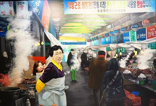 1愛來魔相4D藝術館_017