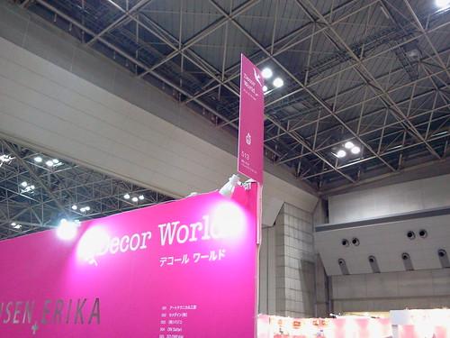2013日本ホビーショー Decor World