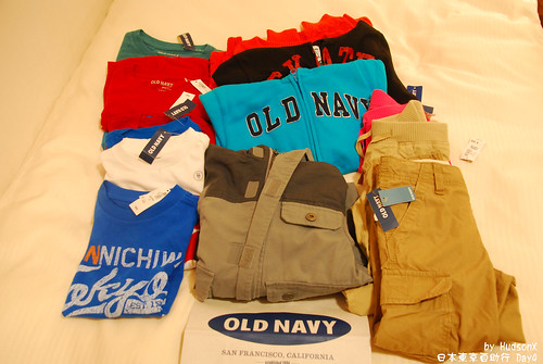 Old Navy戰利品
