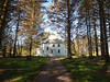 Saddell House by Boffin PC