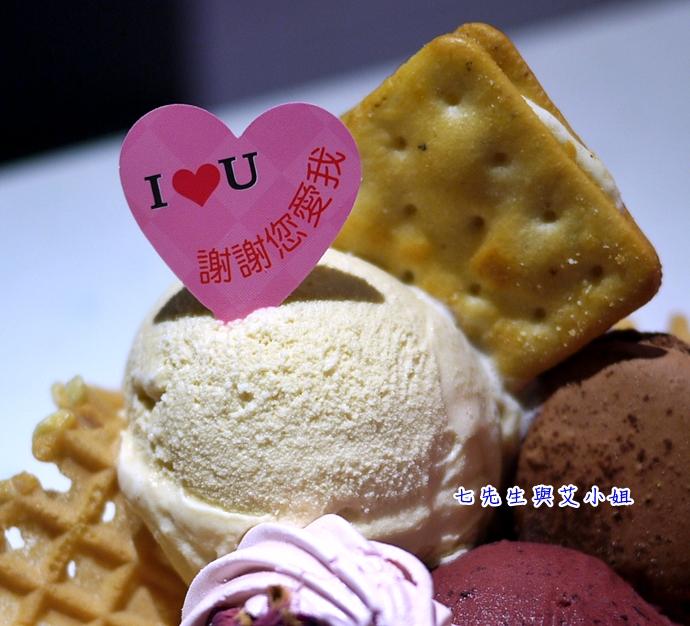 18 IOU Cafe