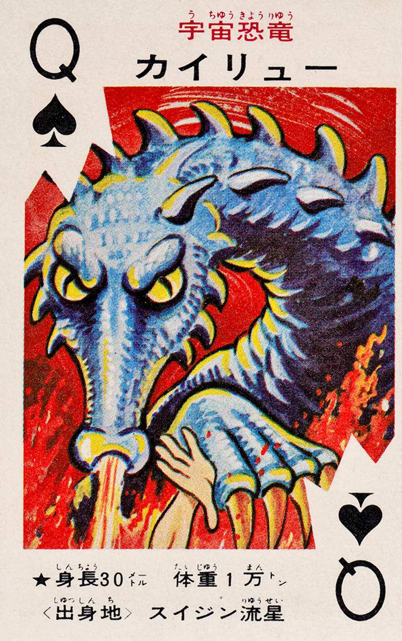 Pachimon Kaiju Cards - 5