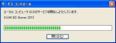 20130919_03