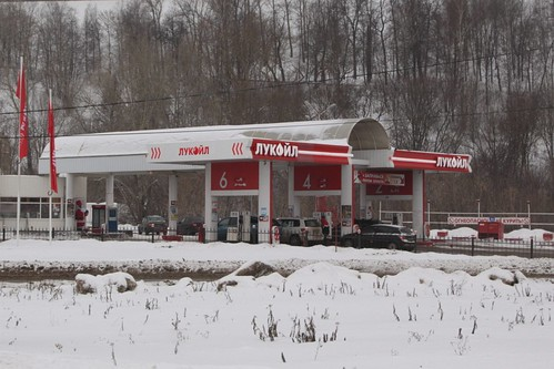 Лукойл (Lukoil) petrol station in Russia