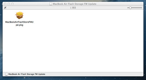 MacBook Air Flash Storage FW Update