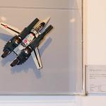 VF-1S バルキリー ストライクパーツ装備(一条輝機)