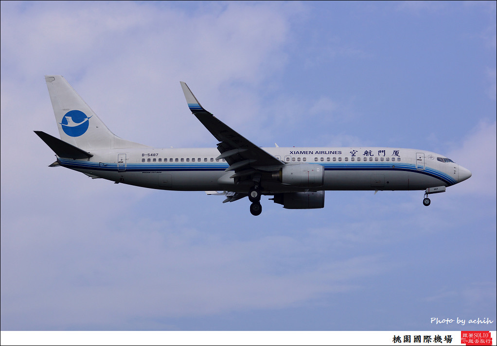 Xiamen Airlines B-5487-001